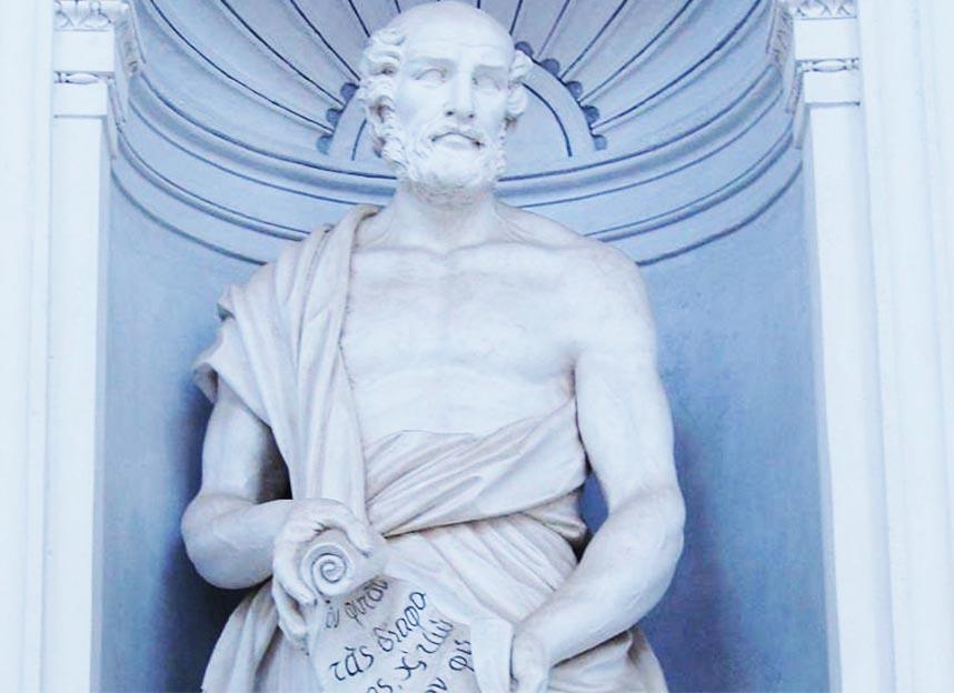 Teofrasto: filósofo, pedagogo y botánico