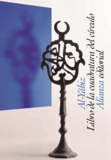 'Libro de la cuadratura del círculo' de Al-Yáhiz