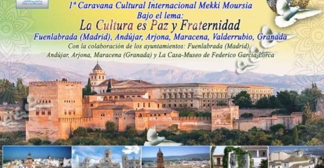 CaravanaCultural