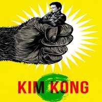 kimkong