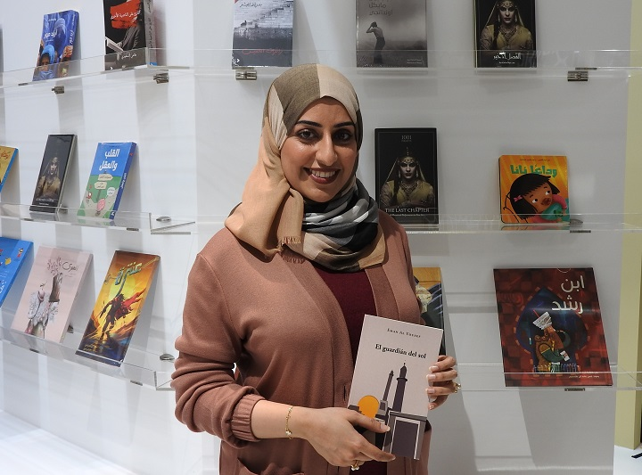 Eman Al Yousef P