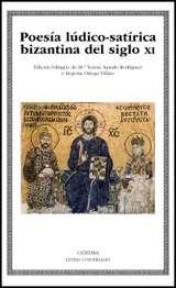 Poesía bizantina