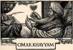 Los 'Rubaiyat' de Omar Khayan