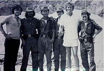 El Tramposo 1975