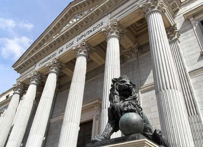 Congreso fachada